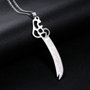 Wholesale Hot Imam Ali Sword Muslim Islam Knife Pendant Necklace Stainless Steel Arabic For Men Women Religious Jewlery