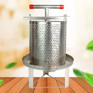 Stainless Steel Honey Press, Beekeeping Honey Press Machine, Solid Honey Presser
