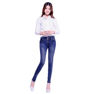 Wholesale High Waist Jeans Women Blue Slim Pencil Jeans New Spring Autumn Korean Office Elegant Lady Clothing Feminina CX681
