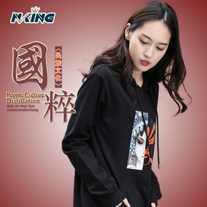 Wholesale fashion brand Nking Chinese style sportswear women s sweatshirt men s hoodie hooded sweatshirt type hoodie men s blac