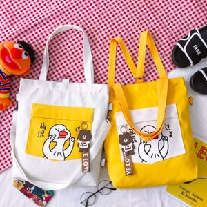 Wholesale New Yellow Cartoon Laptop Bag Girl Bag Travel Women Beach Shoulder Large Capacity Bags Travel Business Handbags