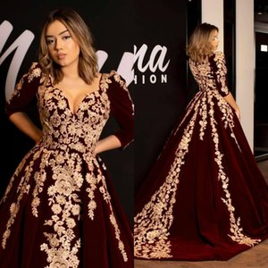 Wholesale Burgundy Velvet Prom Dresses Kaftan Caftan Evening Formal Dress Half Sleeve Gold Luxury Lace Applique Arabic Dubai Abaya Occasion Gowns