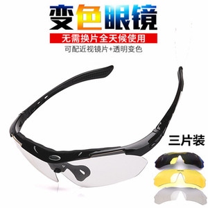 Cycling Glasses Men And Women Run Bicycle Windbreak Myopia Motion Sunglasses  0089 Discoloration Suit tactical Resin Lenses