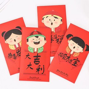 Wholesale 4Pcs pack Gold Stamping Family members Wish China Red Packet Happy New year wedding Red Envelope Birthday Gift Envelope X020