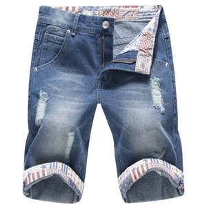 Wholesale 2016 Summer Men Short Jeans Denim Trousers Mens Shorts Bermuda Jeans Fashion Casual Men Jeans With Holes Masculina