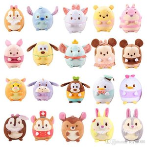 Wholesale Ufufy cloud plush toys soft plush toy grab machine Stuffed Animals doll boutique cute fragrance beads doll Christmas gift