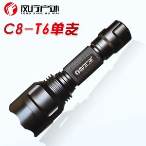 Wholesale C8 T6 Long range Light Flashlight Led18650 Charge Long Shots Cycling Quality Goods Factory