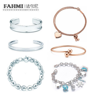 Wholesale 925 sterling silver bell charms for sale - Group buy FAHMI Charm Gift Sterling Silver Rose Gold Bell Heart Lock TIF Attractive Elegance Temperament Bracelet World Jewelry