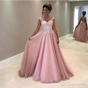 Wholesale Vintage A Line Pink Prom Dresses Lace Appliqued Cap Sleeve Sheer Back Evening Dresses Formal Party Gowns Cheap Dresses Evening Wear Vestidos