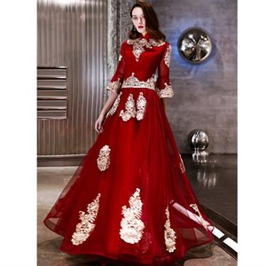 2019 Elegant Burgundy Tulle High Neck Prom Dresses Half Sleeves Floor Length Evening Gowns Gold Lace Plus Size Women Formal Dress on Sale