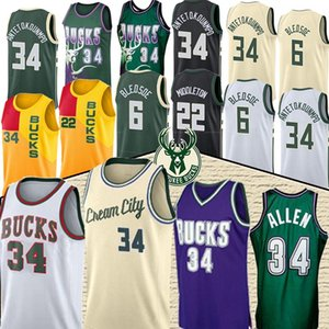 Giannis 34 Antetokounmpo NCAA Khris 22 Middleton jersey Eric 6 Bledsoe Jabari 12 Parker 2019 top quality basketball Jersey on Sale