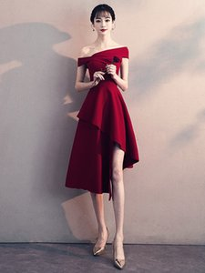 New evening dress Bride toast can usually wear small red evening dress on Sale