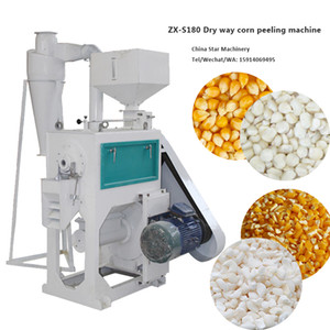 Dried ground corn peeling machine white yellow maize whole kernels milling equipment dry way dehulling maize skin sheller