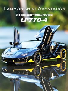 Explosions Lamborghini LP770 sports car acousto-optic recoil alloy car model children's toy car simulation model