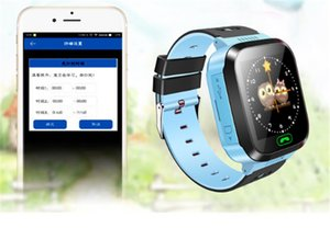 Wholesale Child Sport Q528 Kids Tracker Smart Watch with Flash Light Touchscreen SOS Call LBS Location Finder for kid Child