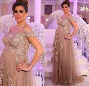 Wholesale 2019 Elegant Champagne Maternity Evening Dresses Lace Applique Sexy Off Shoulder Prom Party Dress For Pregnant Women Empire Waist Plus Size