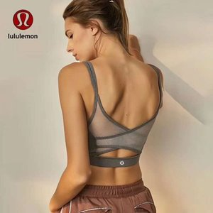 Bra Running Sports Shirts Yoga Gym Vest Push Up Fitness Tops Sexy Underwear Lady Crop Tops Shakeproof Adjustable Strap Bra on Sale