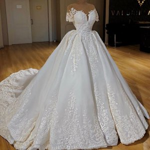 2019 Gorgeous Lace Bll Gown Wedding Dresses Short Sleeves Chapel Wedding Gown Country Church Vestidos Custom Made on Sale
