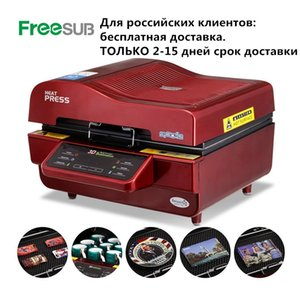 ST-3042 Automatic 3D Sublimation Heat Press Printer 3D Vacuum Heat Press Machine for Cases Mugs Plates Glasses