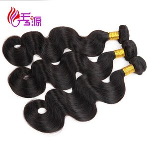 Xiuyuan Cuticle Aligned Raw Indian Virgin Human Hair Extensions Body Wave Remy Human Hair Bundles For Black Women Free Shipping