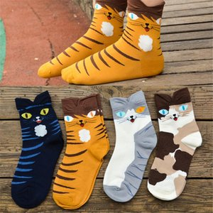 Wholesale 2018 Cute Cartoon D Kitty Cat Cotton Pattern Autumn Winter Cotton Ankle high Socks For Women Dropshipping