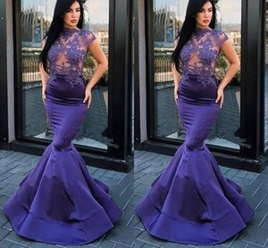 2018 purple Mermaid Evening Dresses Wear Gorgeous High Neck Sweep Train Satin Lace Illusion Fishtail Special Occasion Prom Dresses For Women on Sale