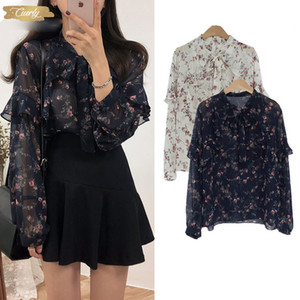Wholesale 2019 Black Spring Shirts Blouses Women Japan Preppy Styel Cute Sweet Girls White Floral Printed Ruffled Bow Tie Top Shirt