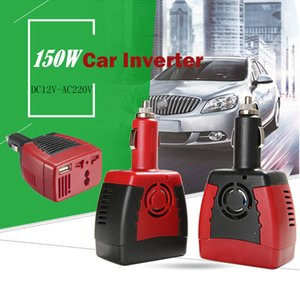 150W Car Power Inverter12V DC-220V AC Cigarette Lighter Supply Voltage Converter Adapter with USB Charger Port Audio Transformer