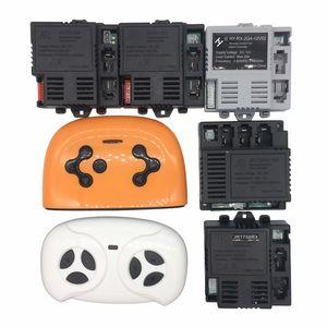JR-RX-12V 6V Children's electric car bluetooth remote control and receiver, smooth start controller JR1705RX-12V and JR1758RX