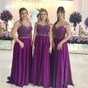 New Sparkle Sequins Beaded Purple Long Bridesmaids Dresses Illusion Back Cap Sleeve A-line Wedding Guest Dress Floor Length