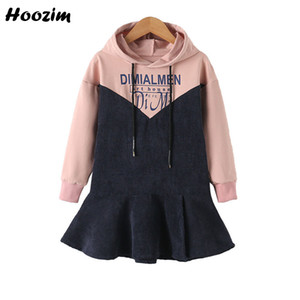 Spring Print Letter Sweatshirt for girls 2-7 Years Fashion Children Clothes Autumn Patchwork Corduroy Mermaid Hoodies Kids