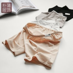 Wholesale 2019 Cotton Pregnant Women Low Waist U type Belly Support Bottoming Arge Size Safety Pants Safety Leggings Maternity Bottoms
