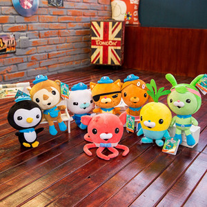 Original 8 Charactes The Octonauts Plush Doll 10Inch Cartoon Barnacles Kwazii Peso Shellington Dashi Professor Inkling Tweak Stuffed Doll