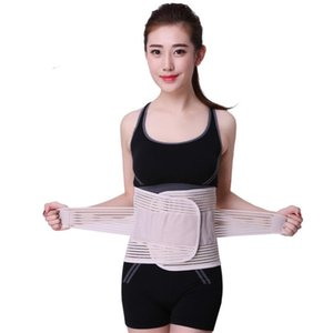 Wholesale Double Pull Strap Gym Sports Accessories Lower Pain Relief Adjustable Magnetic Therapy Back Waist Support Lumbar Brace Belt