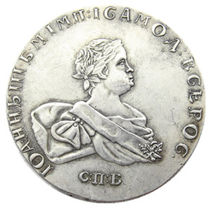 Wholesale russia coins copies resale online - 1741 RUSSIA ROUBLE Silver Plated Decorative Copy Coins