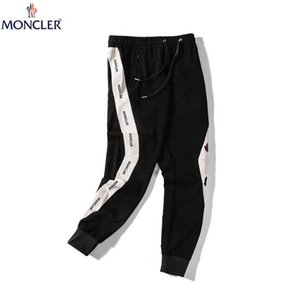Wholesale tide brand series on both sides of the leather zipper pocket elastic waist elastic casual feet sports trousers