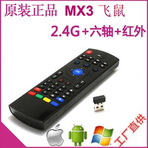 Smart2019 Mx3 Genuine Voice In Air The Flying Hamster Security Excellent Set Top Box 2.4g Wireless Keyboard Mouse Somatosensation Remote