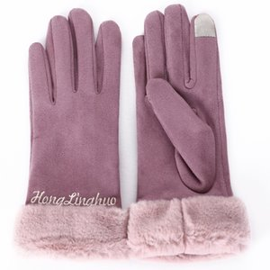 Women Touch screen gloves Winter Warm Full finger Cotton capacitive screen conductive gloves for iphone X xs ipad Fashion Christmas gift