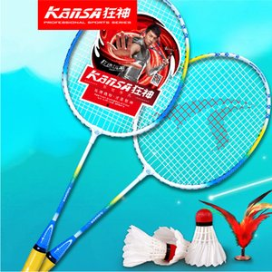 Wholesale pair Children years badminton racket family couples with free badminton and Shuttlecock