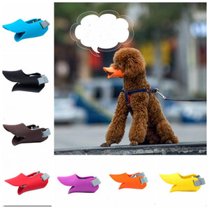 Wholesale Dog Mouth Cover Silicone Cute Duck Mouth Shape Anti bite Muzzle Masks Pet Anti Called Muzzle Masks Dog Products Pets Accessories cls198