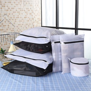 Wholesale BAKINGCHEF Household set Laundry Bags Foldable Clothes Bra Socks Underwear Washing Machine Protection Net Mesh Zipper Bag SH190924