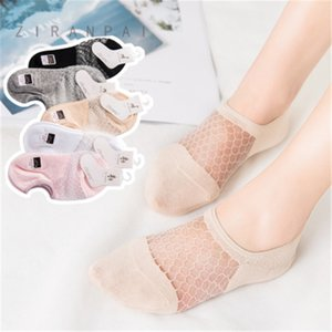 Wholesale Net Boat Socks Japanese Crystal Transparent Boat Socks Women s Sock Summer Thin Super Invisible Shallow Mouth Korean Socks