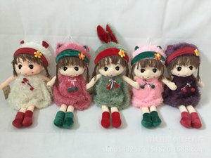 Wholesale Lovely Lint Toys Cloth A Doll Children's Day Gift Doll