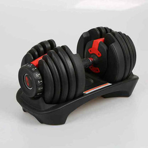 Adjustable Dumbbell 5-52.5lbs Fitness Workouts Dumbbells Weights Build Your Muscles Outdoor Sports Fitness Equipment ZZA2230 Sea shipping