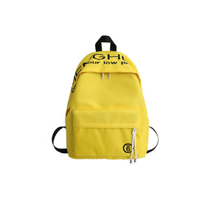 Wholesale Yellow Backpack Brand High Quality Water Proof Nylon Leisure or Travel Bag Solid Japanese Style Package with Chinese Characters