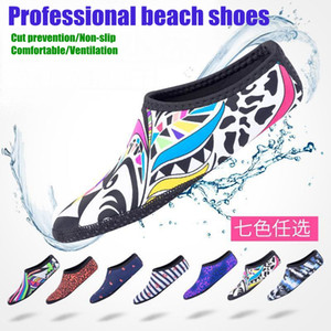 Wholesale SBART New Non slip Soft Shoes Antiskid Soft Beach Shoes Men Women Downhill Diving Surf Surfing Outdoor Grass Wading Swimming