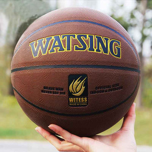 Wholesale basketball balls for sale - Group buy Official Leather Size Basketball High elastic Sweat absorbent Butyl Rubber Basketball Molten PU Wear resistant Basket Ball Free Shipp