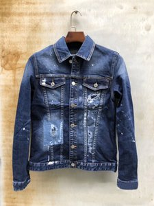Wholesale 2019 fashion brand SS new jeans jacket Men s recreational jeans jacket short style