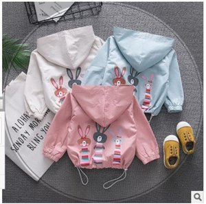 Wholesale 2018 autumn new children s clothing Korean girls girl clouds pure color sweater girls long sleeved jacket fashion cute