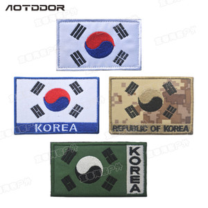 The Republic of Korea Flag Morale Patch The Flag Of South Korea Tactical Badge Embroidered Stripes Clothing Patch For Jackets